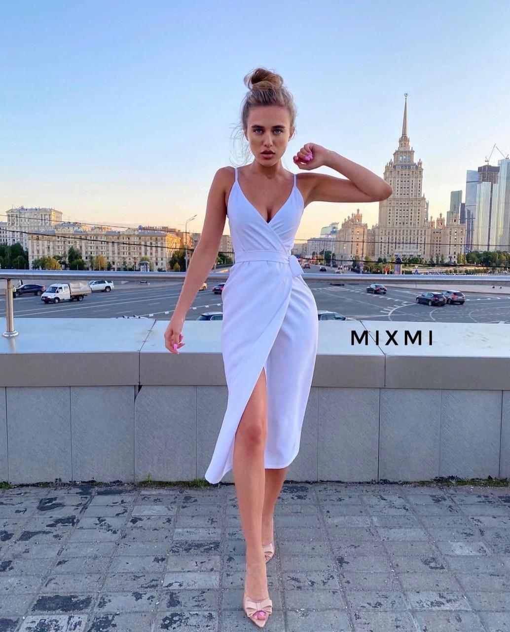 Жіноче плаття, софт, р-р універсальний 42-46 (білий)