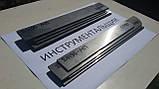 Заготовка для ножа сталь ДИ90-МП 199х34х3,2 мм термообработка (61 HRC) шлифовка, фото 4