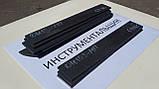 Заготівля для ножа сталь ДИ103-МП 188х31х4,4 мм термообробка (64 HRC), фото 4