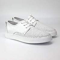 Белые мужские кроссовки кеды повседневные слипоны кожаные с перфорацией летняя обувь Rosso Avangard SlipWhite