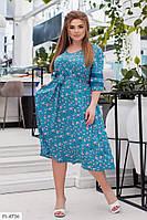 Стильне плаття а-силуету з поясом р-ри 50-54 арт.345, фото 1