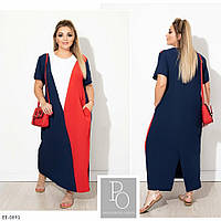 Легке літнє пряме плаття триколірне довге з кишенями великі розміри батал 48-58 арт. 0114