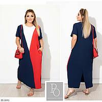 Легкое летнее прямое платье трехцветное длинное с карманами большие размеры батал 48-58 арт.   0114