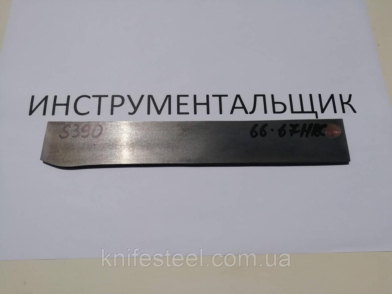 Заготівля для ножа сталь S390 200х31-32х3,9-4 мм термообробка (66-67 HRC)