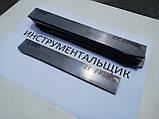 Заготівля для ножа сталь S390 230х31-32х4 мм термообробка (66-67 HRC), фото 6