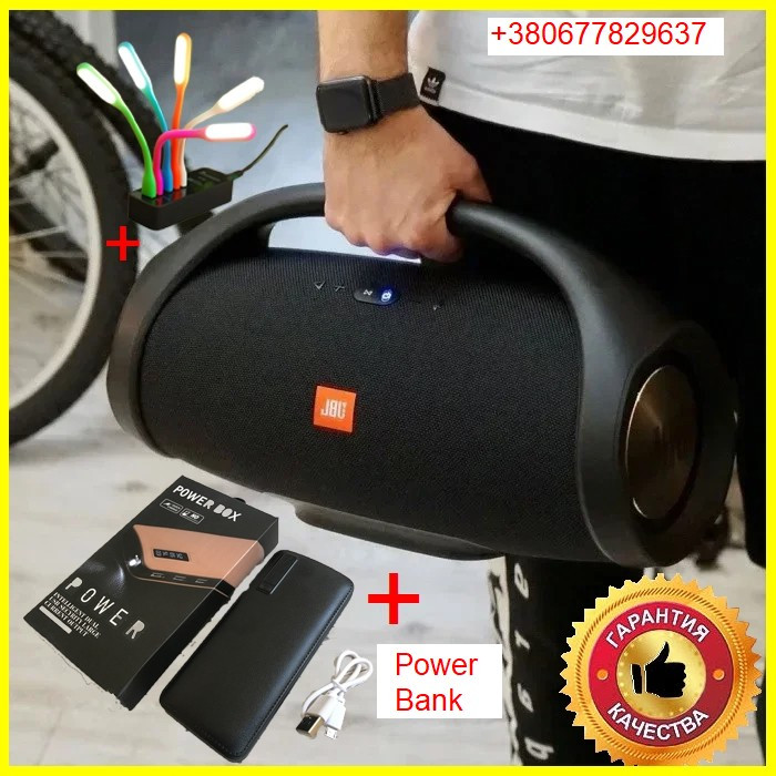 Бездротова Колонка JBL Boombox BIG 40BT з Ручкою Bluetooth ВЕЛИКА Джбл Бумбокс Біг Блютуз чарч 2,3 Xtreme
