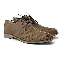 Чоловічі туфлі на широку ногу літні бежеві м'які туфлі нубук взуття повсякденне Derby Beige Perf Nub