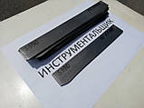Заготівля для ножа сталь S390 210х34-35х4 мм термообробка (66-67 HRC), фото 4