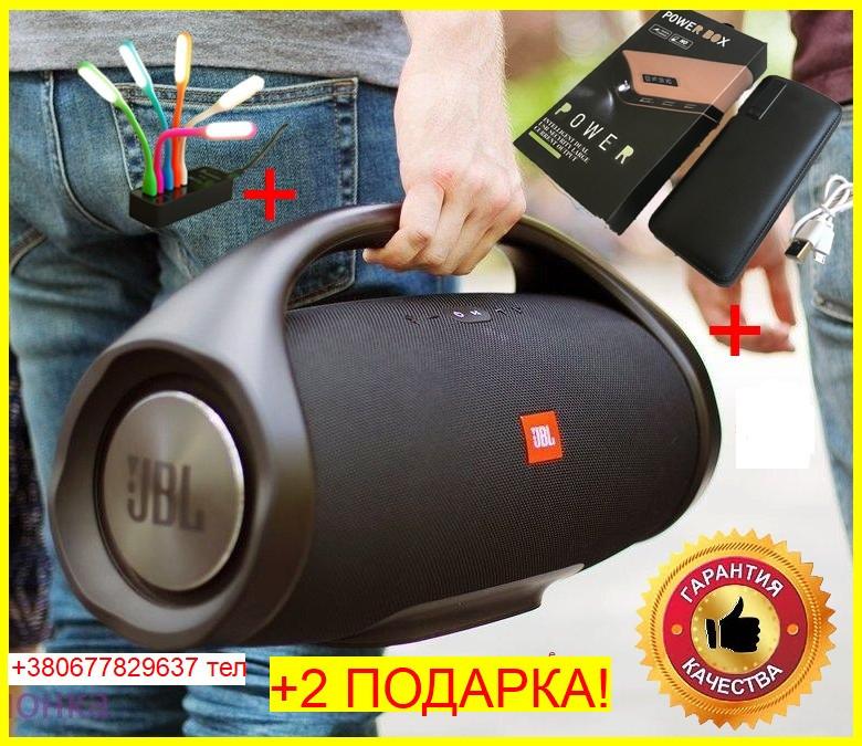 Портативна JBL Boombox BIG 40W з Ручкою Колонка Bluetooth ВЕЛИКА Джбл Бумбокс Біг Блютуз Xtreme ВСІ КОЛЬОРИ