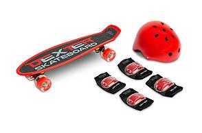 Скейт пенні борд Caretero (Toyz) Dexter + шолом і захист Red