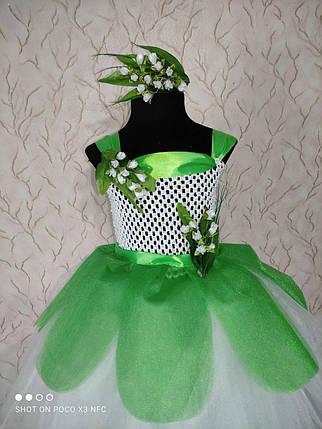 """Карнавальний костюм, спідниця сукні з фатіну """"Пролісок"""", фото 2"""