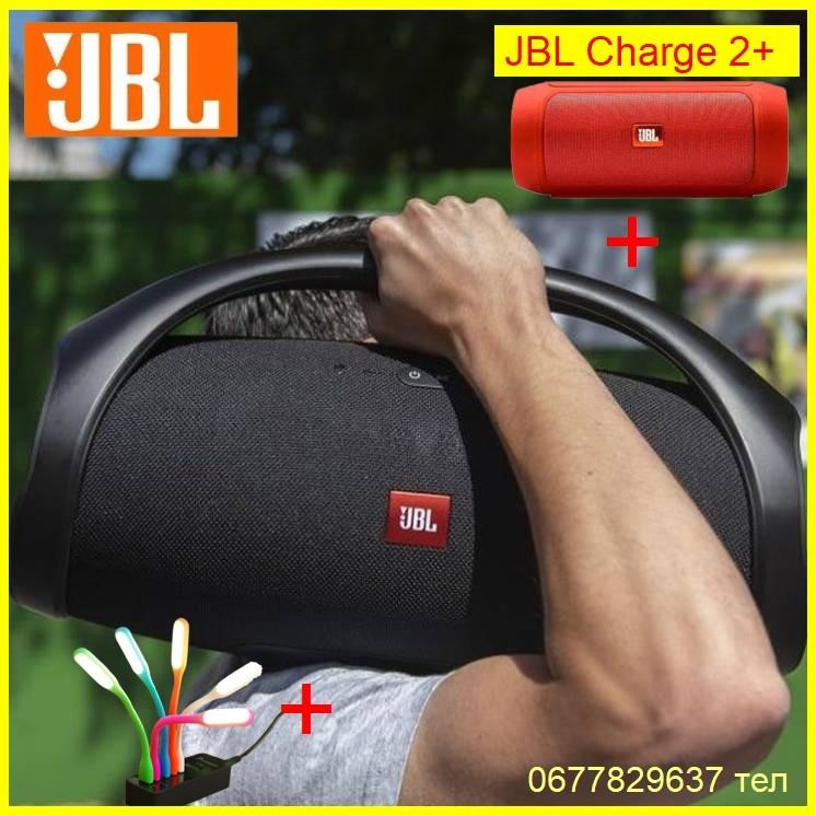 Портативная Колонка JBL Boombox BIG BASS 40W 10000mAh с Ручкой Bluetooth БОЛЬШАЯ Джбл Бумбокс Биг Блютуз