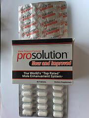 Prosolution - увеличение потенции и члена.60 табл.