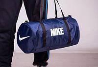 Сумка спортивная Nike синяя