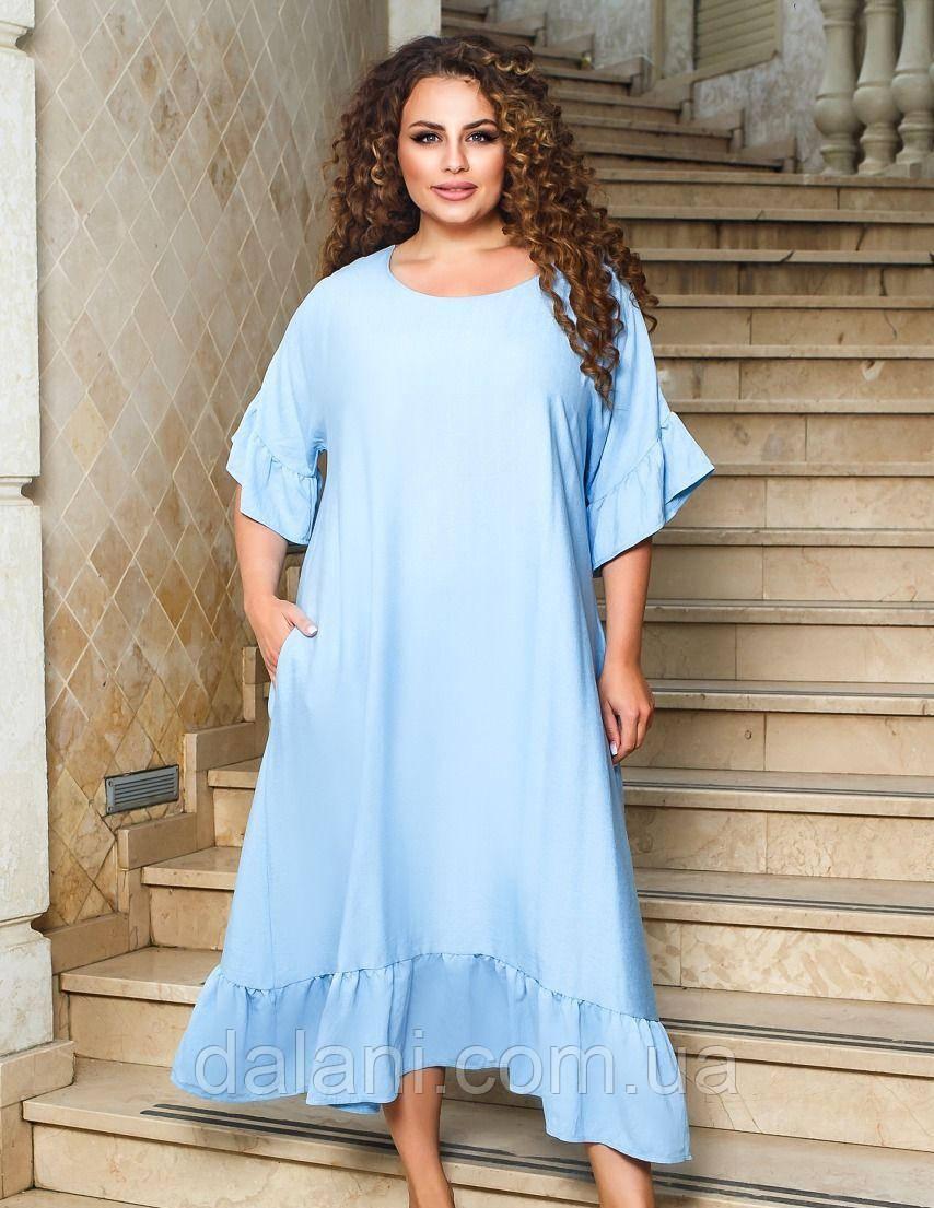 Женское голубое платье миди из льна свободного кроя батал