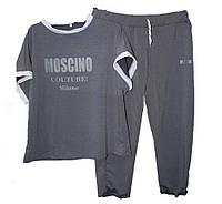 Женский спортивный костюм Moschino (реплика) большой размер, Серый размер  54-60