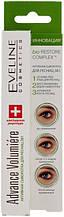 Активная сыворотка для ресниц 3 в 1 Eveline Cosmetics Eyelashes Concentrated Serum Mascara Primer 3 In 1