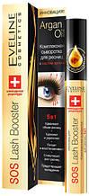 Комплексная сыворотка для ресниц с маслом аргании 5 в 1, Eveline Cosmetics Sos Lash Booster