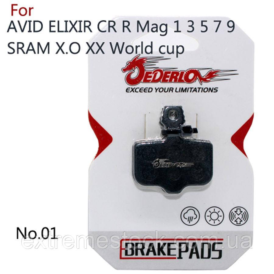 Тормозные колодки для Avid Elixir 1/3/5/7/CR/R/XX/XO, semi-metall