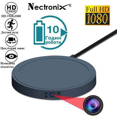 Мини камера видеорегистратор с датчиком движения и записью Nectronix MD19, до 10 часов автономной работы