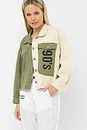 211890 AST Куртка VА, фото 2