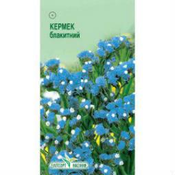 Семена Статицы голубой 0,1 г