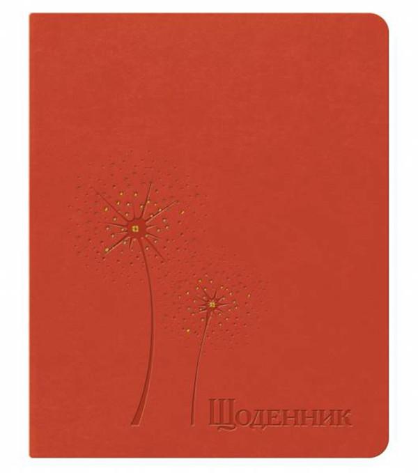 """Школьный дневник Полиграфист """"Одуванчики"""",искусственная кожа,коралловый Щ42А5 06К"""