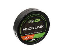 Поводковый матеріал Carp Pro Sinking Hooklink Camo 15lb / 20м