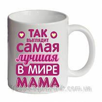 """Гуртка """"найкраща в світі мама"""""""