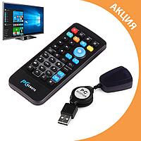 Дистанционное управление ПК, Пульт-мышка для Смарт ТВ на ПК, USB Пульт ДУ для компьютера ноутбука, фото 1