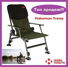 Крісло кресло Fisherman Tramp TRF-032  стул раскладной для отдыха и рыбалки