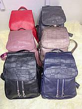 Рюкзак жіночий - штучна шкіра!