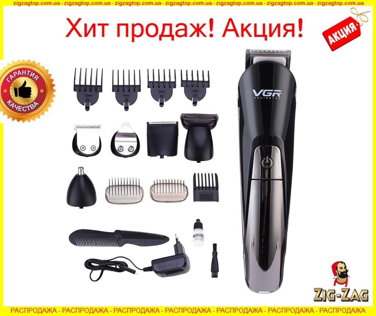 Триммер набор Машинка VGR V-012 6 в 1 Чёрный V012 для стрижки волос для Бороды и носа Аккумуляторный тример