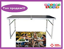 Стіл Tramp 120 х 60 х 54/70  Стіл для кемпінгу. Туристический стол Складной стол