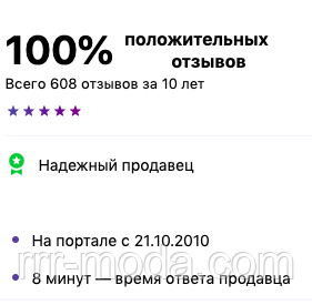 """Скидки на женские кулоны и подвески от """"Бижутерия оптом RRR""""."""