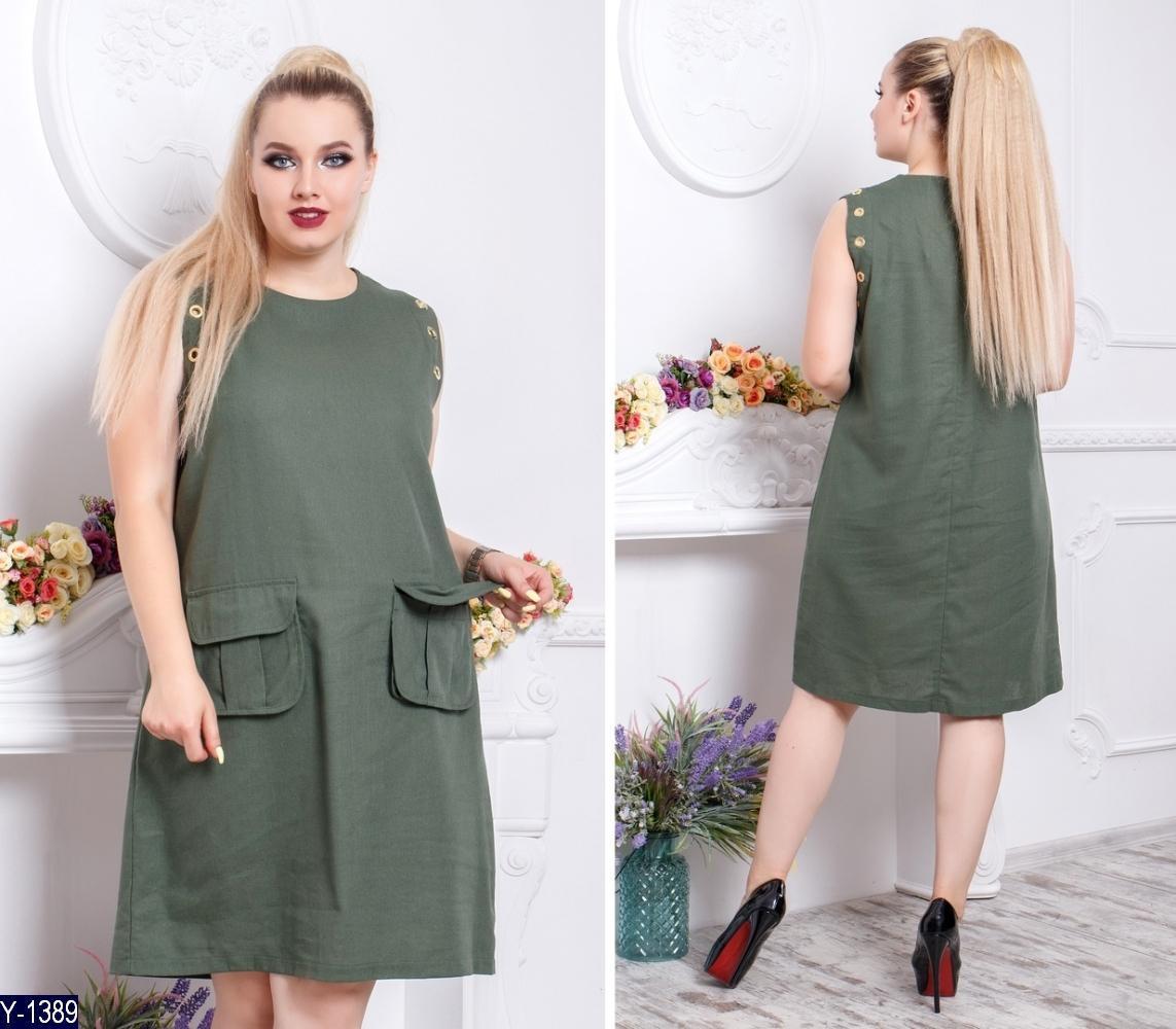 Сукня Y-1389