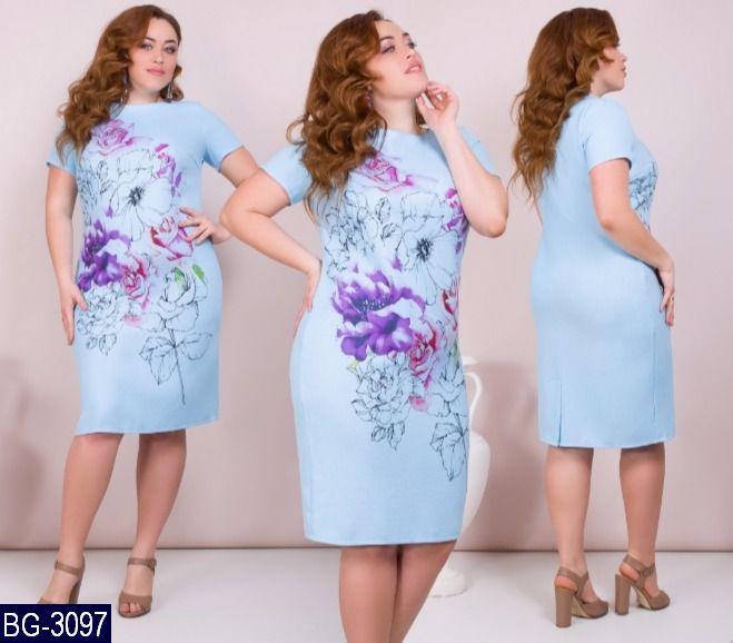 Сукня BG-3097