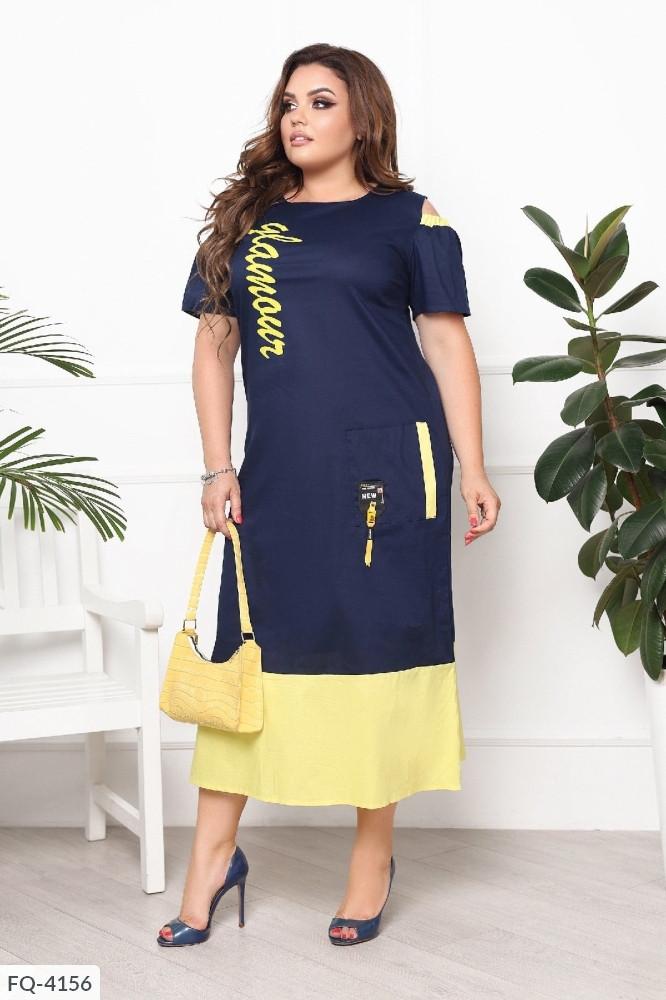 Сукня FQ-4156