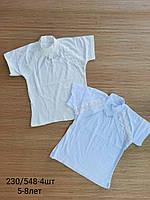 Школьная блуза короткий рукав для девочек 5-8 лет. Оптом.Турция