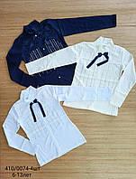 Школьная блуза для девочек 6-12 лет. Оптом. Турция