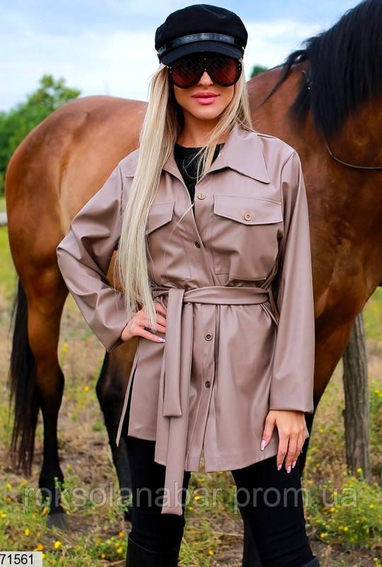 Жіноча куртка з еко-шкіри на дайвінгу в бежевому кольорі