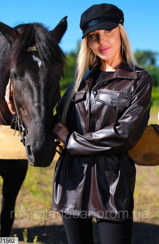Жіноча куртка з еко-шкіри на дайвінгу в шоколадному кольорі