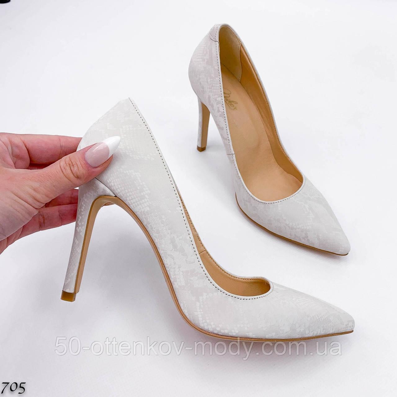 Женские туфли лодочки белые из натуральной кожи