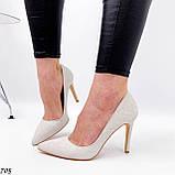 Женские туфли лодочки белые из натуральной кожи, фото 9