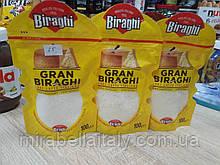 Gran Biraghi тёртый сыр 100 грамм