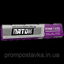 Сварочные электроды Патон CLASSIC УОНИ 13/55 ф.3мм 1кг (от 100кг)