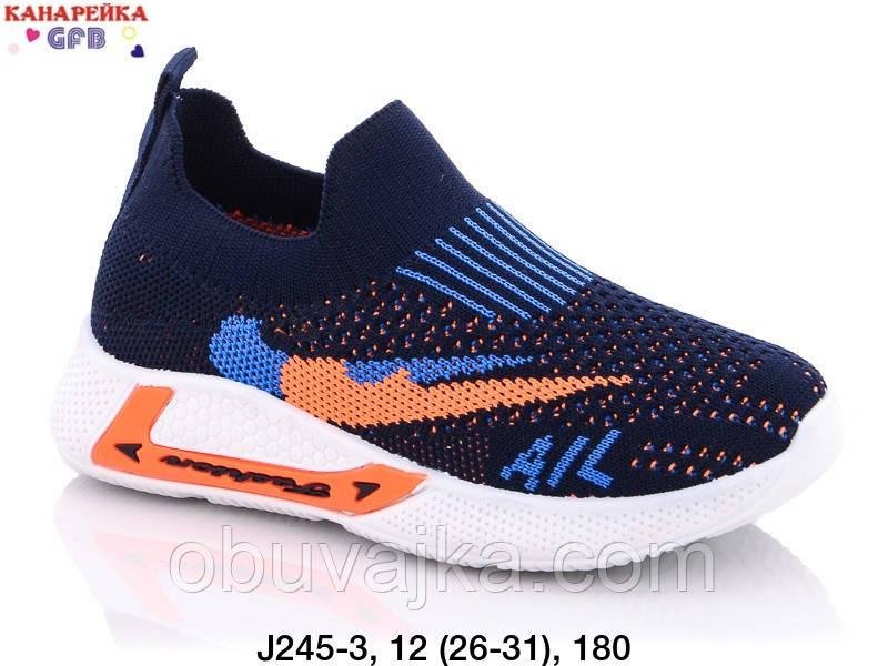 Спортивне взуття Дитячі кеди 2021 оптом від фірми GFB - Канарейка (рр 26-31)
