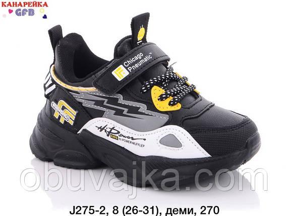 Спортивная обувь Детские кроссовки 2021 оптом в Одессе от фирмы GFB (26-31), фото 2