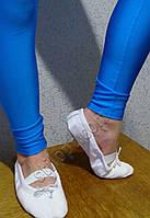 Балетки  для танцев кожа + ткань белые для взрослых ( размер в см 23 - 27), фото 1