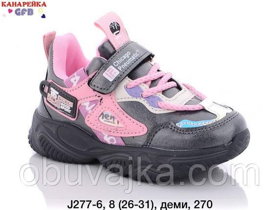 Спортивне взуття Дитячі кросівки 2021 оптом в Одесі від фірми GFB (26-31), фото 2
